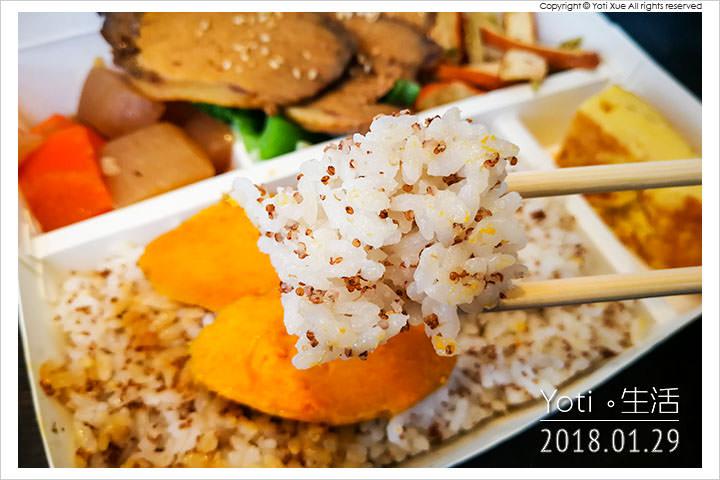 花蓮市區-幸福食光餐盒