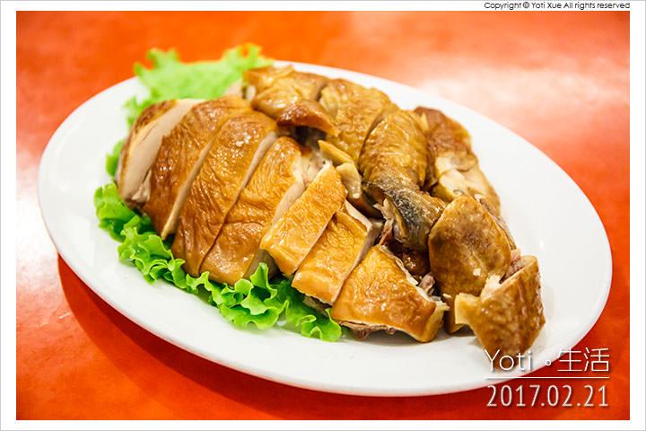 花蓮瑞穗-溫泉香餐廳