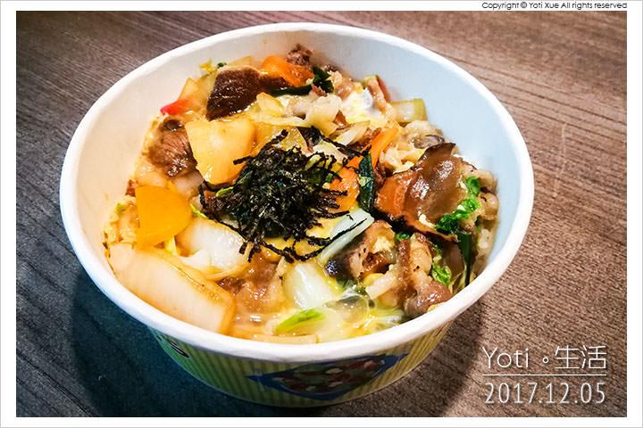 花蓮市區-北海道日式料理小吃部