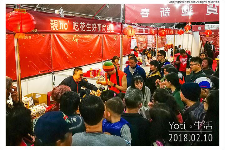 花蓮市區-年貨大街展售活動