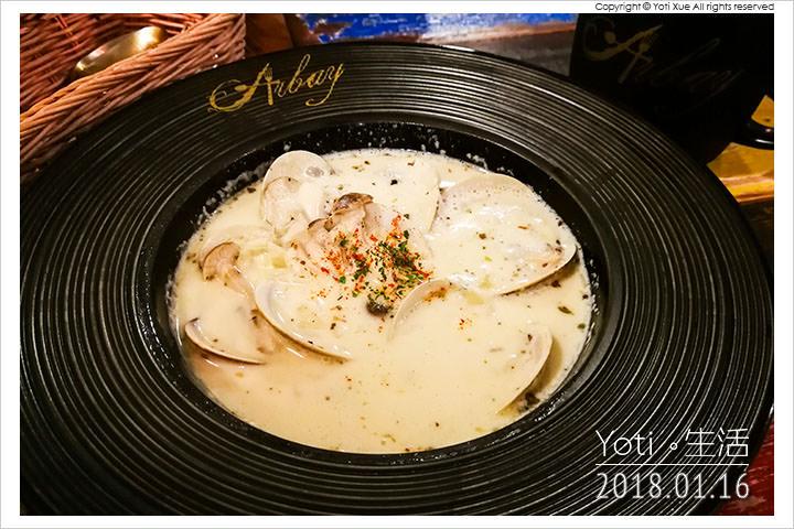 花蓮市區-阿貝廚坊 Arbay