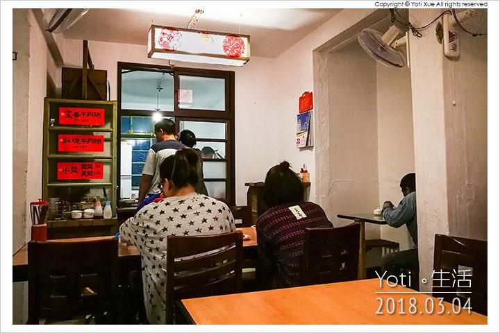 花蓮市區-老滷十三香牛肉麵