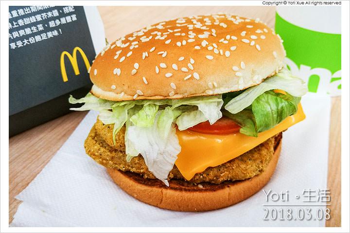 麥當勞-大麥雞
