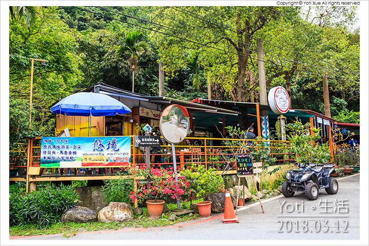 花蓮壽豐-銅門悠境風味餐廳