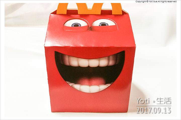 麥當勞-一口咬麥麥雞