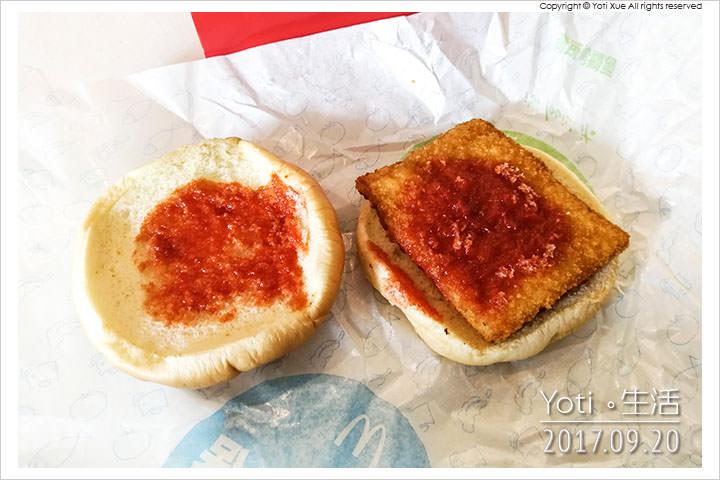 麥當勞-陽光鱈魚堡