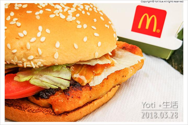 麥當勞-嫩煎雞腿堡