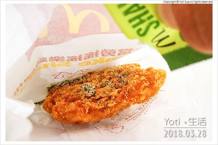 麥當勞-搖搖樂雞腿排-海苔搖搖粉