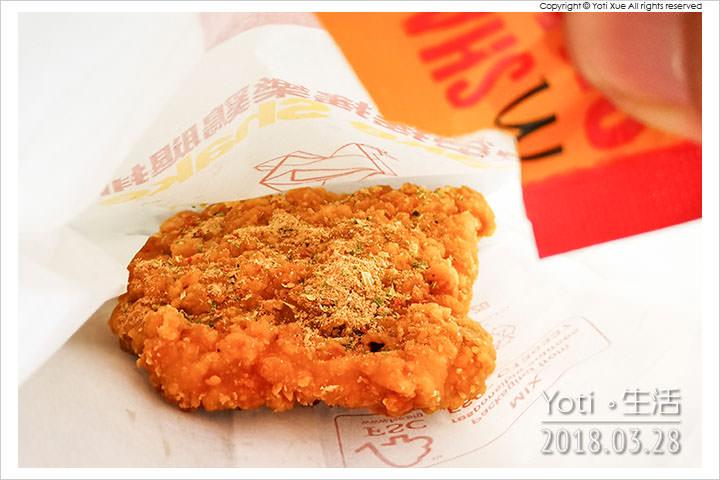 麥當勞-搖搖樂雞腿排-蔥辣搖搖粉