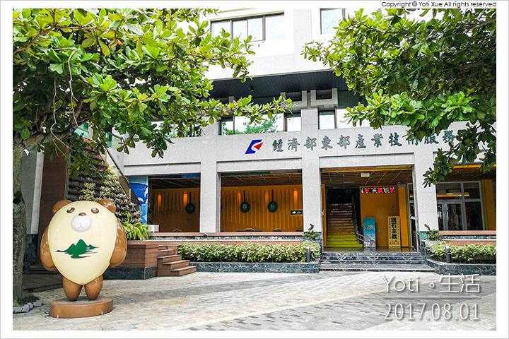 花蓮吉安-後山山後故事館