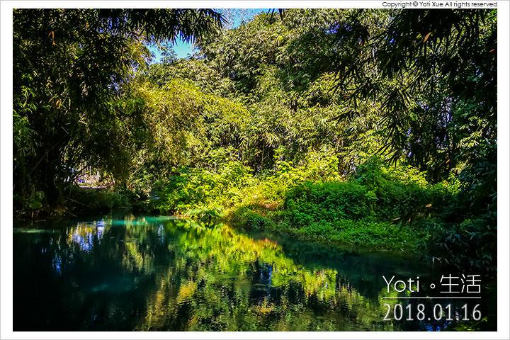花蓮光復-拉索埃湧泉生態園區