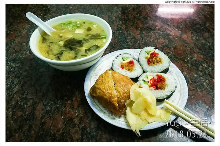 花蓮市區-石松壽司