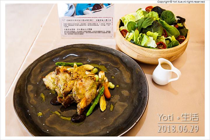 花蓮市區-新味醬油-御廚料理發表會