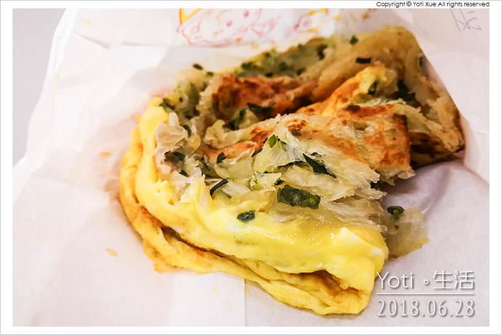花蓮市區-阿米菇蔥抓餅