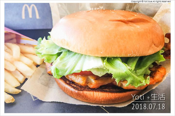 麥當勞-極選BLT嫩煎雞腿堡