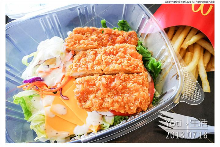 麥當勞-極選凱薩脆雞沙拉