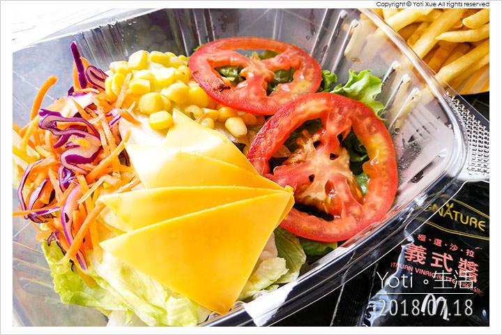 麥當勞-極選義式烤雞沙拉