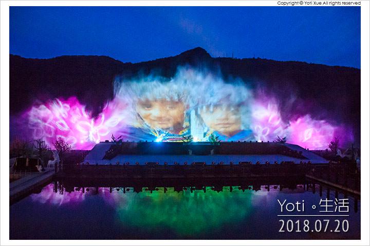 花蓮壽豐-鯉魚潭-奇萊傳說-夜之谷