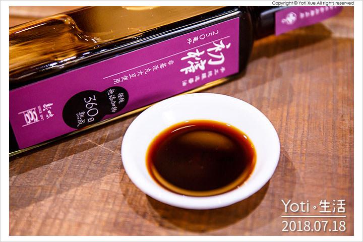 花蓮市區-新味醬油
