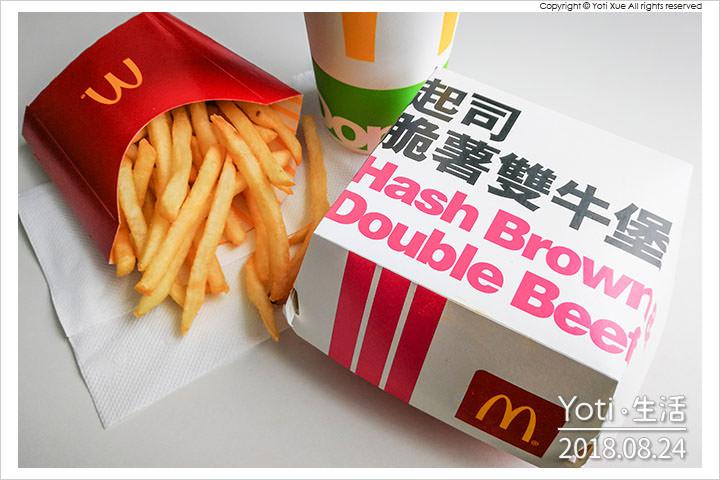 麥當勞-起司脆薯雙牛堡