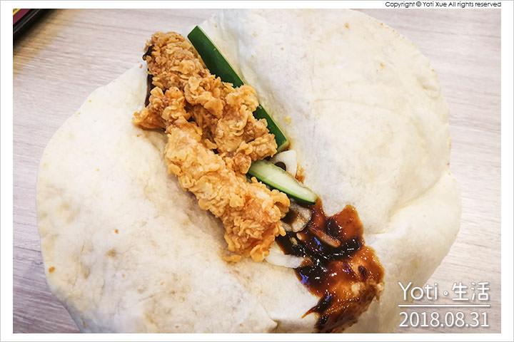 肯德基-京醬北平脆雞捲