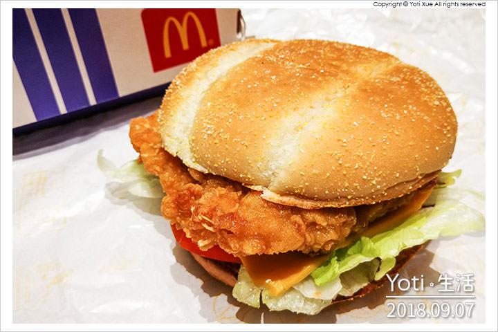 麥當勞-煙燻BBQ脆雞堡