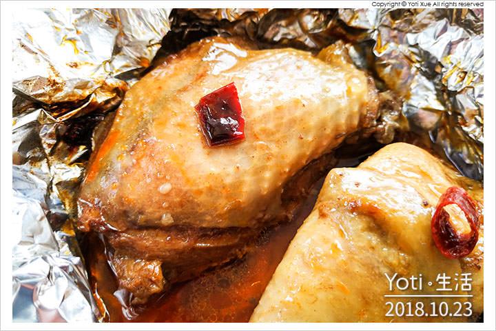 肯德基-川麻椒香紙包雞