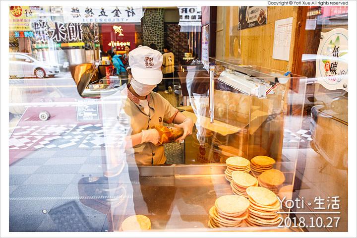 花蓮市區-七星柴魚博物館