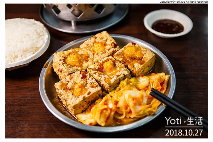花蓮市區-陳紀臭豆腐
