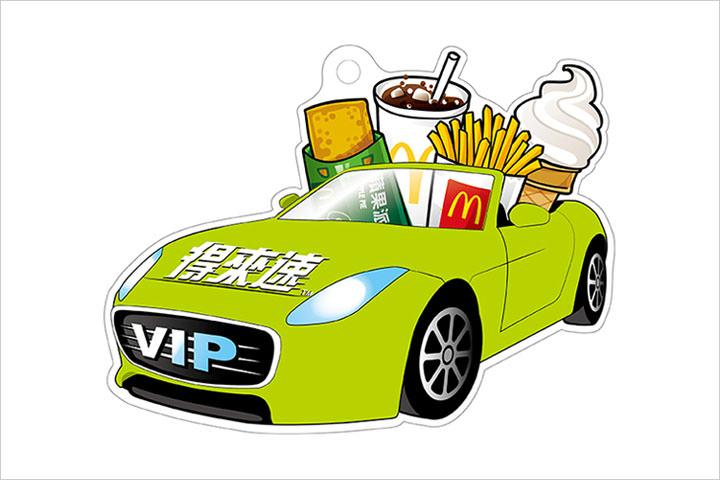 麥當勞得來速 VIP 貴賓卡