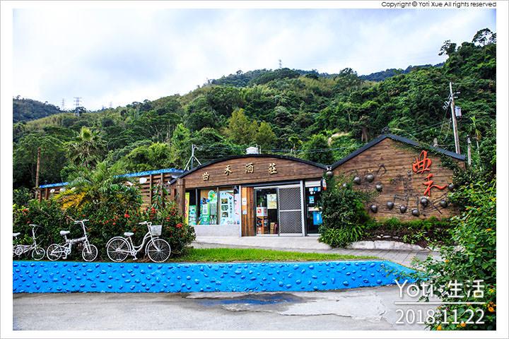 台東卑南-曲禾酒莊