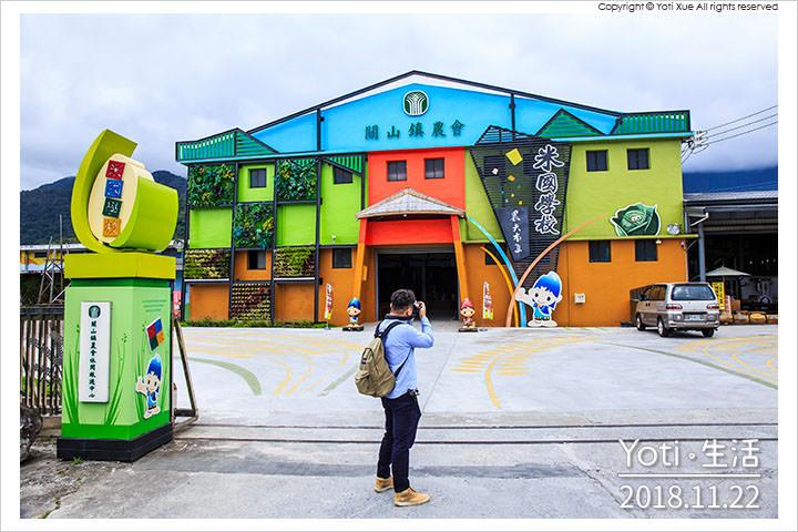 台東關山-米國學校-關山鎮農會休閒旅遊中心