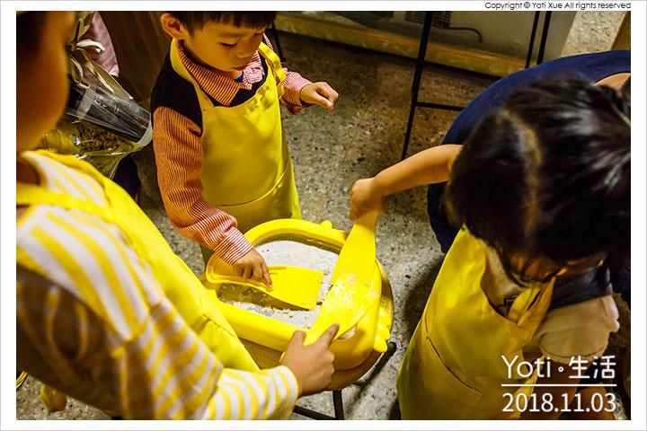 花蓮市區-正當冰-味覺教育廚房