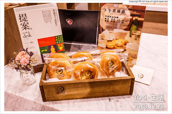 花蓮遠百誠品生活-Pomme 波米咖啡館