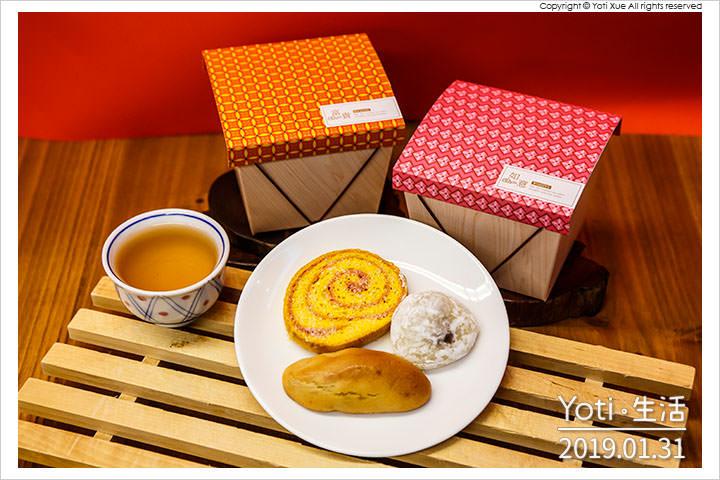 花蓮市區-豐興餅舖