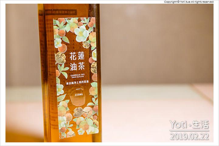 花蓮網購-花蓮油茶