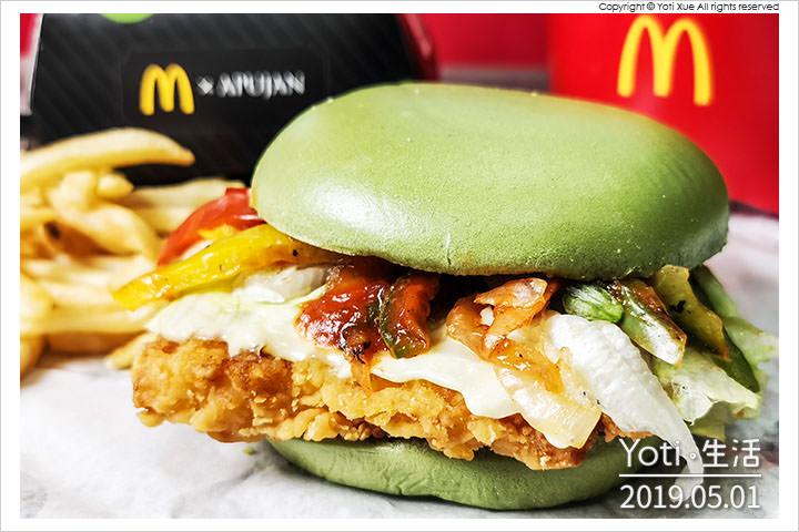 麥當勞-莎莎脆雞腿堡
