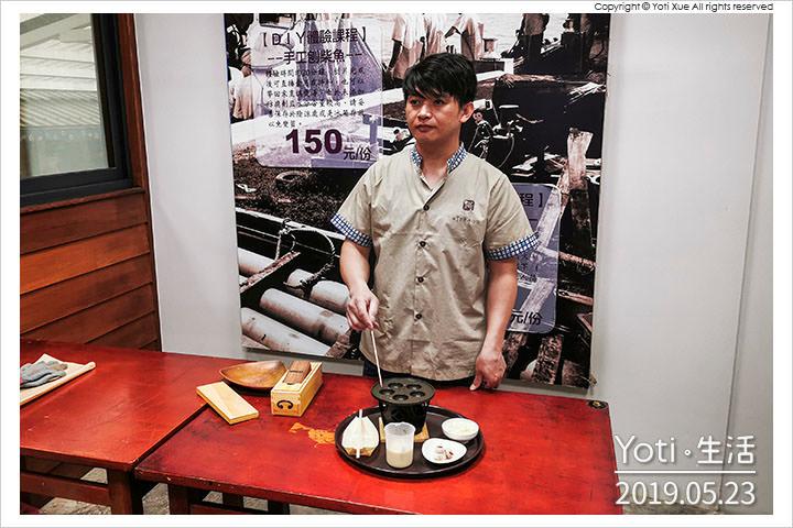 花蓮七星潭-七星柴魚博物館