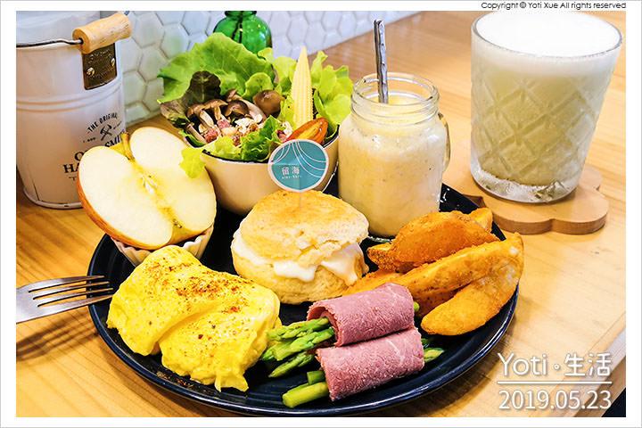 花蓮市區-留海 Stay-Here Kitchen & Select Shop