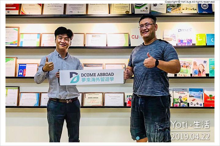 菲律賓遊學代辦-夢來海外留遊學-英文遊學推薦