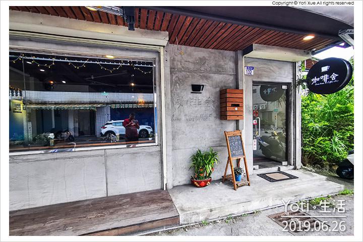 花蓮市區-咖啡舍 Seven Beans