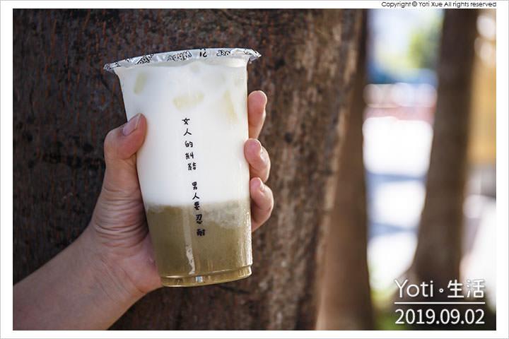花蓮市區-都渴以-乳製飲品專賣