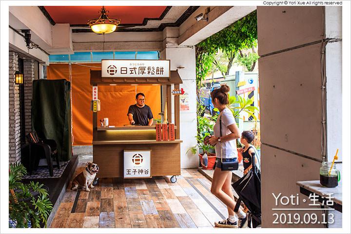 花蓮市區-王子神谷日式厚鬆餅