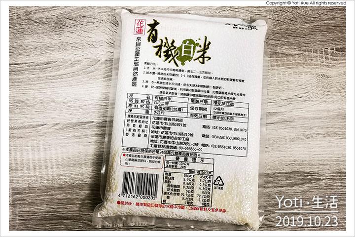 花蓮網購-花蓮農會宅配好物-花蓮小農有機農特產品