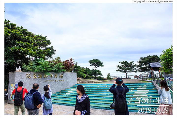 花蓮市區-和平廣場-二二八和平紀念碑