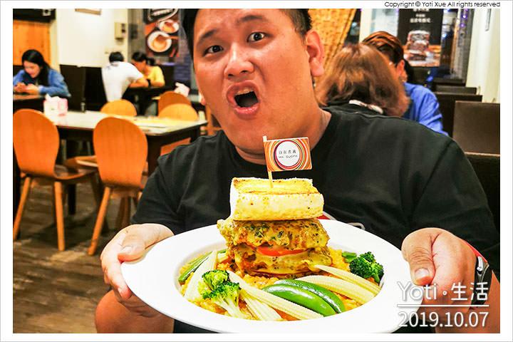 花蓮市區-自在煮義義大利麵-大胃王挑戰賽