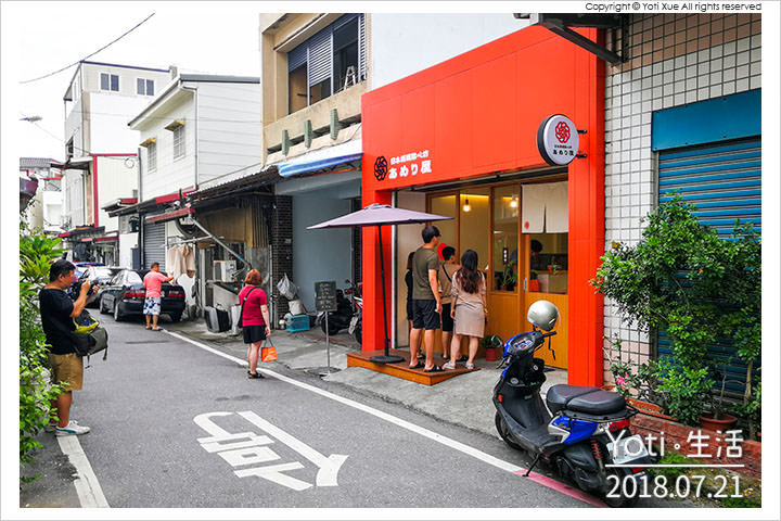 花蓮市區-日本媽媽點心坊-あめり屋