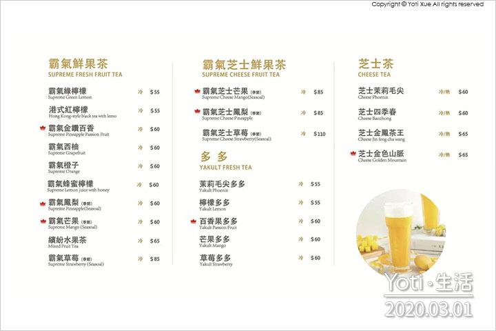 花蓮市區-奈里の茶-中山店