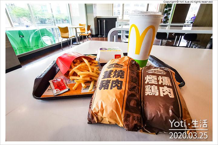 麥當勞-煙燻雞肉長堡、薑燒豬肉長堡
