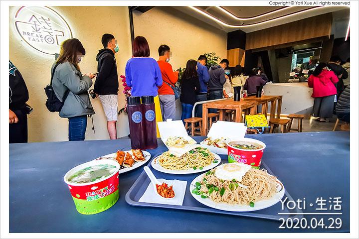花蓮市區-錢記早餐